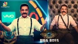 Kamal Haasan Inside BIGGBOSS 2 House | Vijay TV, Confession Room | Hot Tamil Cinema News