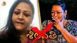 Shakeela Annoyed with Censor Board Decision | Sheelavathi Movie | Hot Cinema News