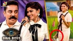 BREAKING : Oviya in Bigg Boss 2 Again | Kamal Hassan, Vijay TV | Hot News