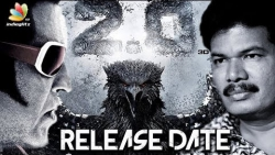 OFFICIAL : 2.0 Release Date is Announced | Rajinikanth | Enthiran 2 | Tamil Cinema News