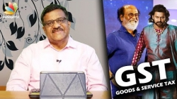 Baahubali Box Office, Impact of GST on Tamil Cinema, Rajini's Kaala & more | Red Carpet