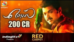 Mersal to enter 200 CRORE Club at Box Office! | Vijay & Atlee Movie Collection