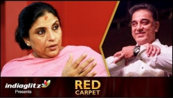I Chose Kamal Hassan because... : Sripriya Interview | Red Carpet