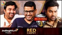 Tamil Padam 3 : Why Not ? | Shiva & C.S.Amudhan Laugh Riot Interview | Tamil Padam 2, Red Carpet