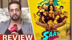 Saat Uchakkey Review by Salil Acharya