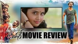 Vunnadhi Okate Zindagi Movie Review