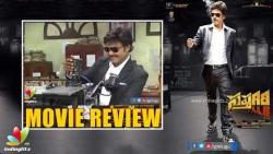 Saptagiri LLB Movie Review
