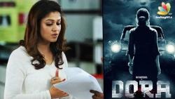 Interview : Dora Director Dass Ramasamy reveals more details