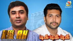 Miruthan Director Tik Tik Tik is different type of Space film compared to any other