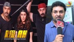 Is Bogan a stolen story Director Lakshman Interview