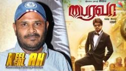 Bhairava Director Interview  Vijays double act is a suspense  Bharathan on Reelah Realah