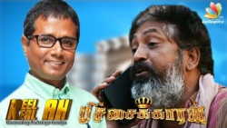 Pichaikkaran Director: Rs 500, 1000 notes Ban Dream come True
