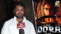 Why 'A' Certificate for Dora movie : Producer Sarkunam explanation | Reelah Realah, Nayanthara