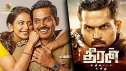Karthi's role will change our views on police : Director Vinoth Interview | Dheeran Adhigaram Ondru