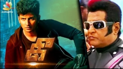 Rajini in Jiiva's Next Movie Kee - Sci-fi Thriller ? : Director Kalees Interview | Tamil Cinema
