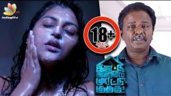 Why Blue Sattai Maran in Iruttu Arayil Murattu Kuththu Teaser ? : Director Interview | Review