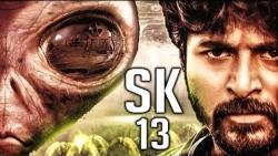 Sivakarthikeyan to fight Aliens in his next? | Director Ravi Kumar Interview | AR Rahman