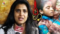 தற்கொலைக்கு யார் காரணம் ? | Kasthuri emotional speech after Anitha's Suicide | Interview