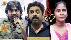 Vijay Sethupathi, Seenu Ramasamy's Angry Speech | NEET Anitha's Death Controversy