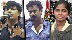 Samuthirakani, Uriyadi Director Vijay Kumar Speech on NEET Anitha's Death Controversy