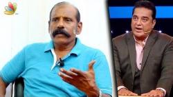 Kamal has almost broken every bone in his body : Actor & Fighter Azhagu Interview