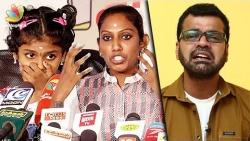 Balaji attempted to murder me & our child : Wife Nithya Speech   Press Meet, Thaadi Balaji Divorce