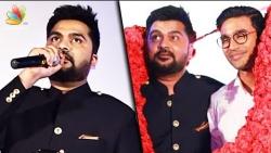 Ennudaiya Ethiri, Dhanush : Simbu Speech at Sakka Podu Podu Raja Songs Launch | AAA Issue