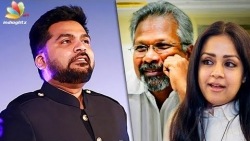 Director Maniratnam is my FAN : Simbu about his next movie with Jyothika and Vijay Sethupathi
