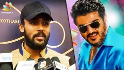 If I get an opportunity I will act with Thala Ajith : Aarav Latest Speech | Viswasam
