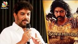 Important Portion Of Sangamithra Already Started | Director Sundar C Speech | Kalakalappu 2