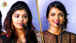 Technology is the reason for movie's failure today : Actress Latha Speech   Athulya Ravi