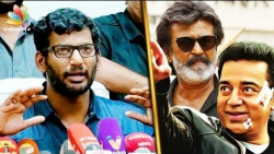 Vishal about Kaala & Vishwaroopam 2 Release Date | Rajinikanth, Kamal Movie | Latest Speech