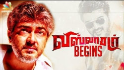 Official : Thala's Viswasam To Begin In May | Ajith, Sirutha Siva | Latest Tamil Cinema News