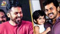 I Will Surely Show this to my DAUGHTER : Karthi Speech | Ezhumin Trailer Launch