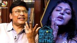 என் பேரை காப்பாத்திட்டாங்க : Bhagyaraj Interview | Iruttu Araiyil Murattu Kuththu