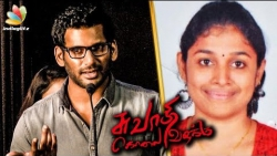 உண்மையை சொல்ல ஏன் பயப்படணும் : Vishal Speech | Snehan | Nungambakkam Trailer Launch