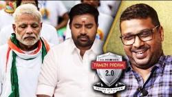 First Look Poster Promotes Modi's Vision : C.S.Amudhan Interview | Tamil Padam 2.0, Yoga | Shiva