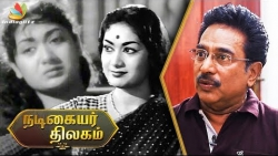There is Lots to Learn From Savitri's Life : Rajesh Concludes | Gemini Ganesan | Nadigaiyar Thilagam