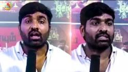 என்ன ரொம்ப எமோஷனலா தாக்கிடுச்சி | Vijay Sethupathi Emotional Speech | Gautham Menon