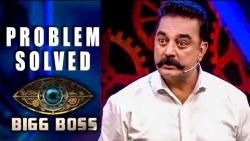 Is BIGG BOSS Problem Solved ? : Kushboo Comment over the Controversy | Bigg Boss 2 Tamil