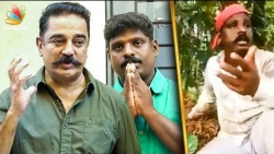 யாரென்று தெரிகிறதா ? : Kamal Haasan Recognises Talent of Daily Wager | Vishwaroopam 2