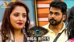 Bigg Boss Tamil : Ungala Manikave Mudiyathu | Karthi, Kadai Kutty Singam | Promo
