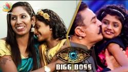 Why Poshika Cried After Watching Bigg Boss