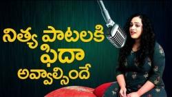 WOW !! Nithya Menen sings Telugu & Hindi songs    Nitya Menon singing    AWE