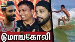 Doomangoli, Chennai Surfing la gaali ! Public Opinion on Beach Water Sport | Murali Vijay