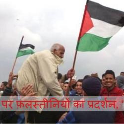 31 मार्च शनिवार का नमस्कार भारत वात्सल्य राय से