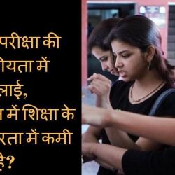 31 मार्च का इंडिया बोल सुनिए संदीप सोनी के साथ