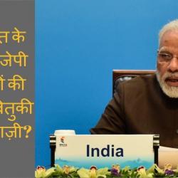 23 अप्रैल का नमस्कार भारत सुनिए मोहम्मद शाहिद से