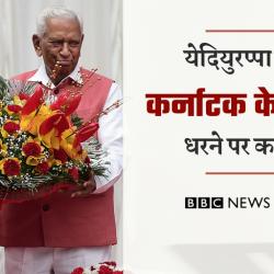 17 मई का दिनभर कार्यक्रम सुनिए मोहन लाल शर्मा से