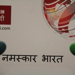 21 मई, 2018 का 'नमस्कार भारत' सुनिए आदर्श राठौर से